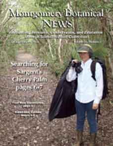 Spring/Summer 2015 Newsletter